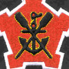 2nd Engineer Battalion Patch | Center Detail