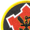 2nd Engineer Battalion Patch | Upper Left Quadrant