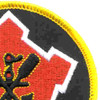 2nd Engineer Battalion Patch | Upper Right Quadrant