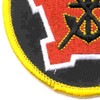 2nd Engineer Battalion Patch | Lower Left Quadrant