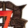 7th Special Forces Group Crest OD Green Red 7 Patch | Upper Right Quadrant