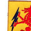 2nd Chemical Battalion Patch | Upper Left Quadrant