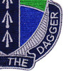 2nd Brigade Combat Team 1st Infantry Division Special Troops Battalion Patch STB-60 | Lower Right Quadrant