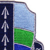 2nd Brigade Combat Team 1st Infantry Division Special Troops Battalion Patch STB-60 | Upper Right Quadrant