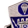 2nd Brigade, 82nd Airborne Special Troops Battalion Patch   Upper Left Quadrant