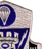 2nd Brigade, 82nd Airborne Special Troops Battalion Patch   Upper Right Quadrant