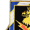 2nd Brigade 3rd Infantry Division Special Troops Battalion Patch | Upper Left Quadrant
