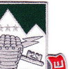 2nd Brigade 2nd Infantry Division Special Troops Battalion Patch STB-8 | Upper Right Quadrant