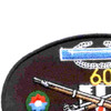 2nd Battalion Of The 60th Infantry Regiment Patch Combat Infantry Badge Large | Upper Left Quadrant