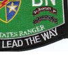 2nd Battalion 75th Ranger Regiment Military Occupational Specialty MOS Rating Patch | Lower Right Quadrant