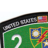 2nd Battalion 75th Ranger Regiment Military Occupational Specialty MOS Rating Patch | Upper Left Quadrant