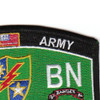 2nd Battalion 75th Ranger Regiment Military Occupational Specialty MOS Rating Patch | Upper Right Quadrant