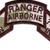 2nd Battalion 75th Airborne Ranger Infantry Regiment Swallowtail Scroll Patch | Center Detail