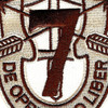7th Special Forces Group Crest Desert Brown 7 Patch | Center Detail