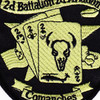 2nd Battalion 2nd Aviation Attack Regiment C Company Patch - Subdued | Center Detail