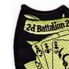 2nd Battalion 2nd Aviation Attack Regiment C Company Patch - Subdued | Upper Left Quadrant