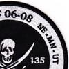 2nd Battalion 135th Aviation Regiment General Aviation Support Battalion Patch | Upper Right Quadrant