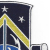 1st Space Battalion Patch | Upper Right Quadrant