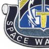 1st Space Battalion Patch | Lower Left Quadrant