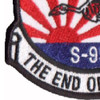 1st SOS S-99 The End Of An Era Patch | Lower Left Quadrant