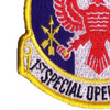 1st SOS Patch HOBO Special Operations Squadron   Lower Left Quadrant
