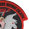 1st SOS Goose-11 Patch | Upper Right Quadrant