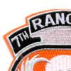 7th Ranger Battalion Patch | Upper Left Quadrant