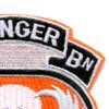 7th Ranger Battalion Patch | Upper Right Quadrant