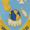 1st Ranger Battalion Patch | Center Detail