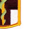 1st Medical Brigade Flash Patch | Lower Right Quadrant