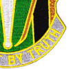 7th Psychological Operations Group Patch | Lower Right Quadrant