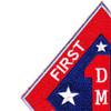 1st Marine Corps Division Patch First Prov. Police Company DMZ Korea | Upper Left Quadrant