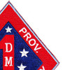 1st Marine Corps Division Patch First Prov. Police Company DMZ Korea | Upper Right Quadrant