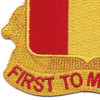 1st Maintenance Battalion Patch   Lower Left Quadrant