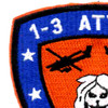 1st Battalion 3rd Aviation Regiment Patch | Upper Left Quadrant