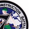 7th Mobile Construction Battalion Patch | Upper Right Quadrant