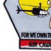 1st Battalion 1st Aviation Cavalry Regiment D Company Patch | Lower Left Quadrant