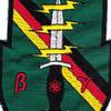 1st Battalion 10th Special Forces Group 7th Operational Detachment Alpha Patch | Center Detail