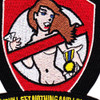 1st Battalian 227th Aviation Regiment Patch You'll Get Nothing & Like It | Center Detail