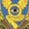 1st Army Military Intelligence Battalion Patch | Center Detail