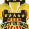 1st Army Distinctive Unit Patch | Center Detail