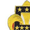 1st Army Distinctive Unit Patch | Upper Left Quadrant