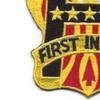 1st Army Distinctive Unit Patch | Lower Left Quadrant