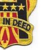 1st Army Distinctive Unit Patch | Lower Right Quadrant