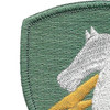 1st Airborne Special Operations Command Patch | Upper Left Quadrant