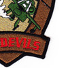 1 Battalion 1st Aviation Regiment A Company Patch | Lower Right Quadrant