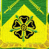 19th Military Police Battalion Patch | Center Detail