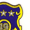 19th Infantry Regiment Patch | Upper Right Quadrant
