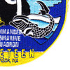 19th Commander Submarine Squadron Patch | Lower Right Quadrant