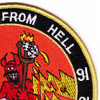 1991 Curse From Hell CVN-72 USS Abraham Lincoln Patch | Upper Right Quadrant
